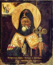 Митрофан Воронежский (копия иконы 20 века)