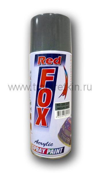 Краска-спрей RED FOX (серая)