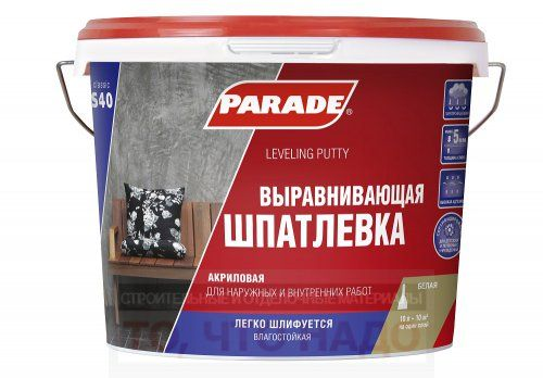 Шпатлевка акриловая PARADE S40