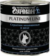 Четвероногий гурман Platinum line Сердечки индюшиные в желе для собак (240 г)