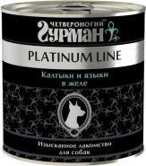 Четвероногий гурман Platinum line Калтыки и языки в желе для собак (240 г)