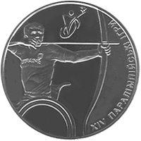 Паралимпийские игры 2 гривны 2012 нейзильбер