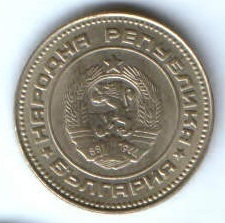 10 стотинок 1974 г. Болгария