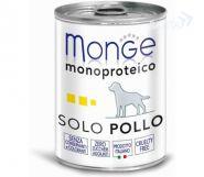 Monge Dog Monoproteico Solo Паштет для собак из курицы (400 г)