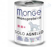 Monge Dog Monoproteico Solo Паштет для собак из ягненка (400 г)
