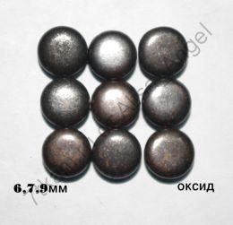 Хольнитены 9х9 оксид