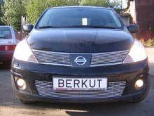 Решетка радиатора Berkut, нерж. сталь, а/м 2008-2011