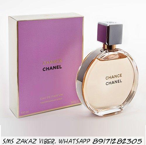 Chanel Chance парфюмерная вода
