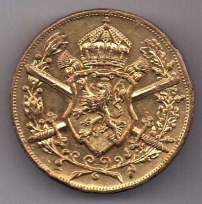 медаль 1933 г. Болгария. Германия. 1915-1918 гг.