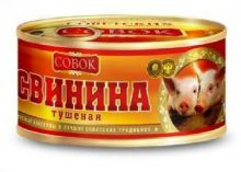 Свинина тушеная 325 гр Совок
