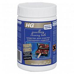 Средство для очистки ювелирных изделий HG 300мл