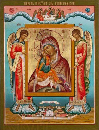 Почаевская икона БМ (40х50)