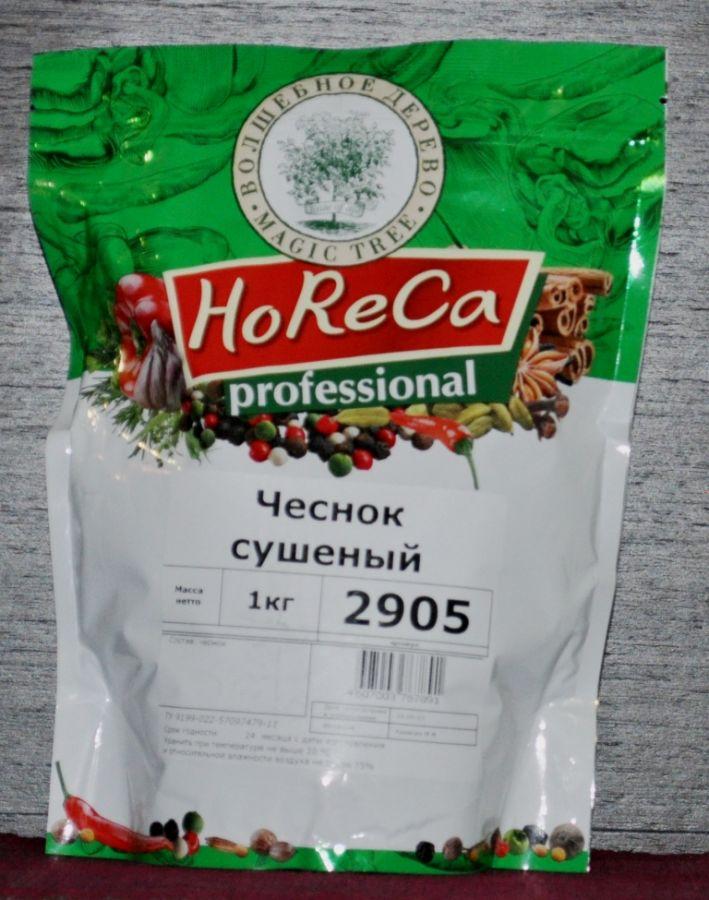 HORECA ПАКЕТ 1 КГ ЧЕСНОК СУШЕНЫЙ