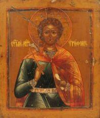 Трифон Апамейский (копия старинной иконы)