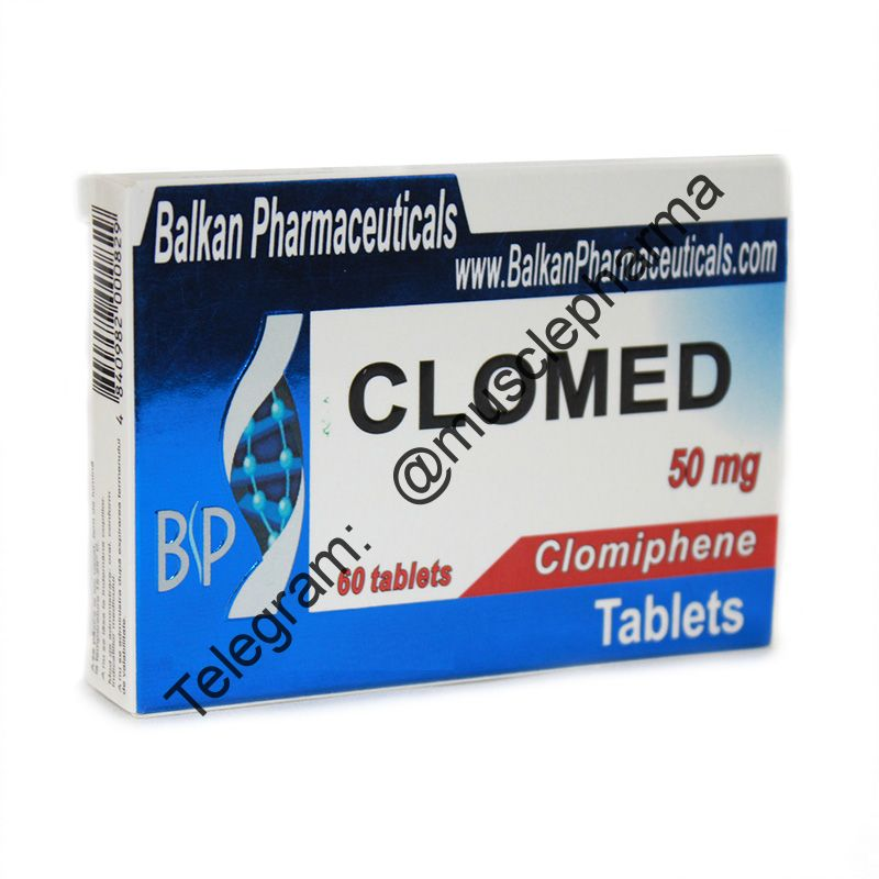 CLOMED (КЛОМЕД). BALKAN PHARMA. 20 таб. по 50 мг.