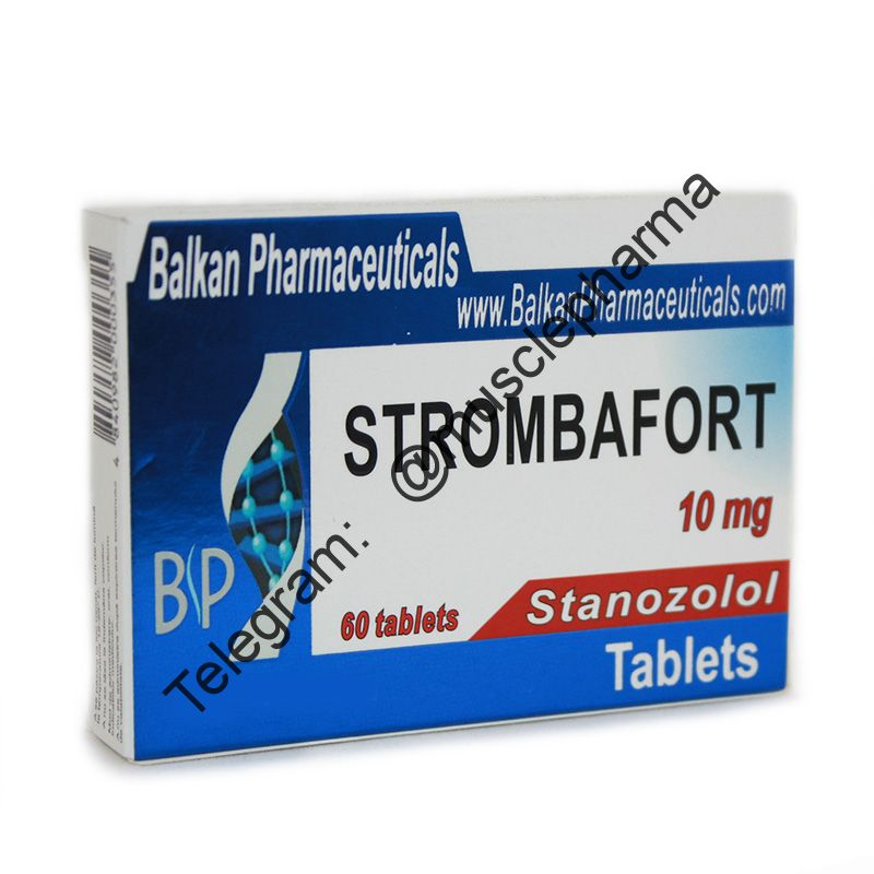 ПРОБНИК - STROMBAFORT (СТРОМБАФОРТ). (1 блистер - 20 таблеток)