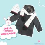 Пальто для мальчика  + шапочка  и шарф