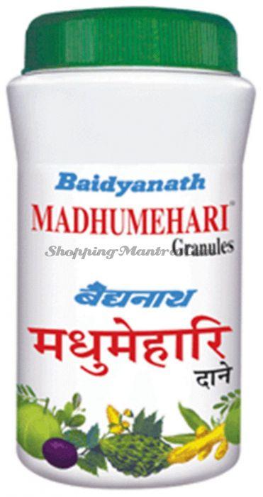 Мадхумехари гранулы против сахарного диабета Байдьянатх / Baidyanath Madhumehari Granules