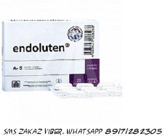 Эндолутен пептид для омоложония