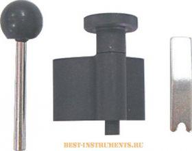 ATA-0404 Приспособление для фиксации коленвалов VAG Licota