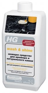 HG Моющее средство для мрамора и натурального камня