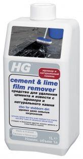 HG Средство для удаления цемента с мрамора и натурального камня