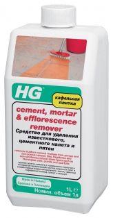 HG Средство для удаления известкового,цементного налета и пятен