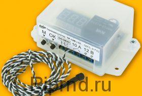 Терморегулятор ТР-12В-DS (12вольт)