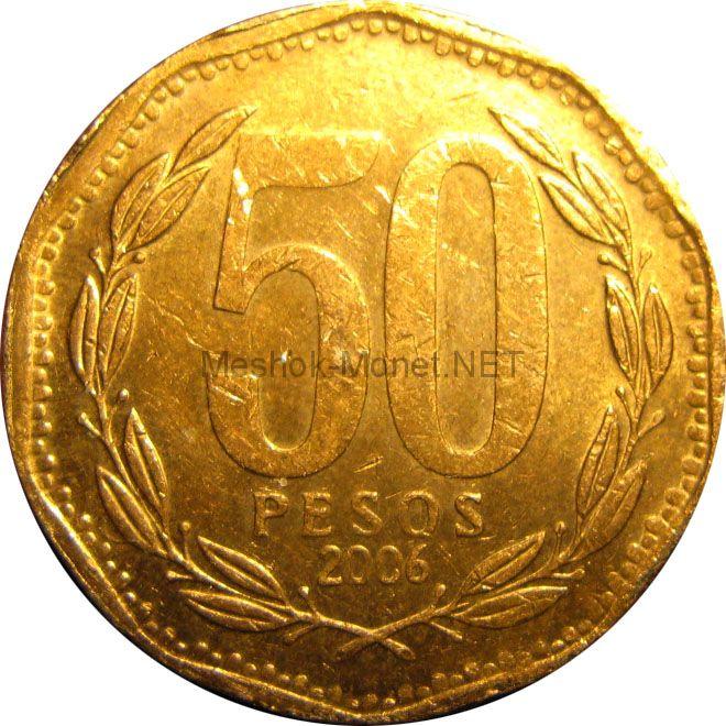 Чили 50 песо 1987 г.