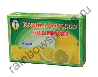 Nakhla Fakhfakhina 50 гр - Lemon (Лимон)