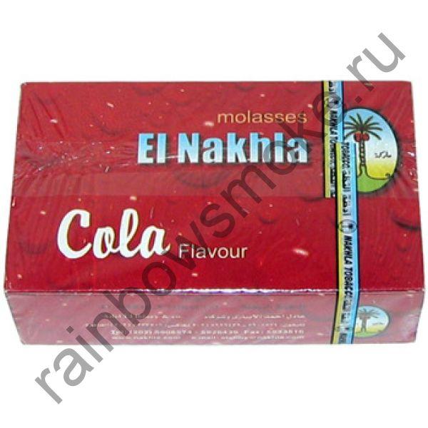 El Nakhla 50 гр - Cola (Кола)