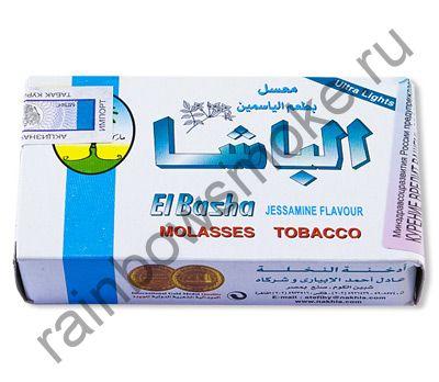 Nakhla El Basha 50 гр - Jasmine (Жасмин)