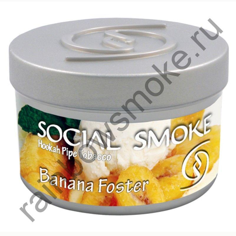 Social Smoke 250 гр - Banana Foster (Банана Фостер)