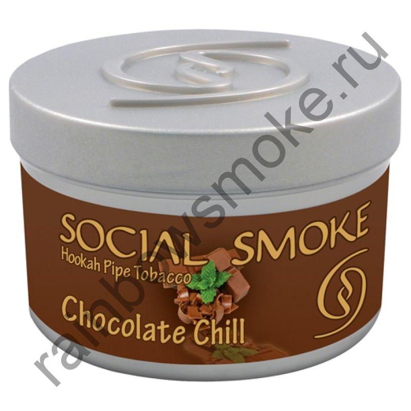 Social Smoke 250 гр - Chocolate Chill (Прохладный Шоколад)
