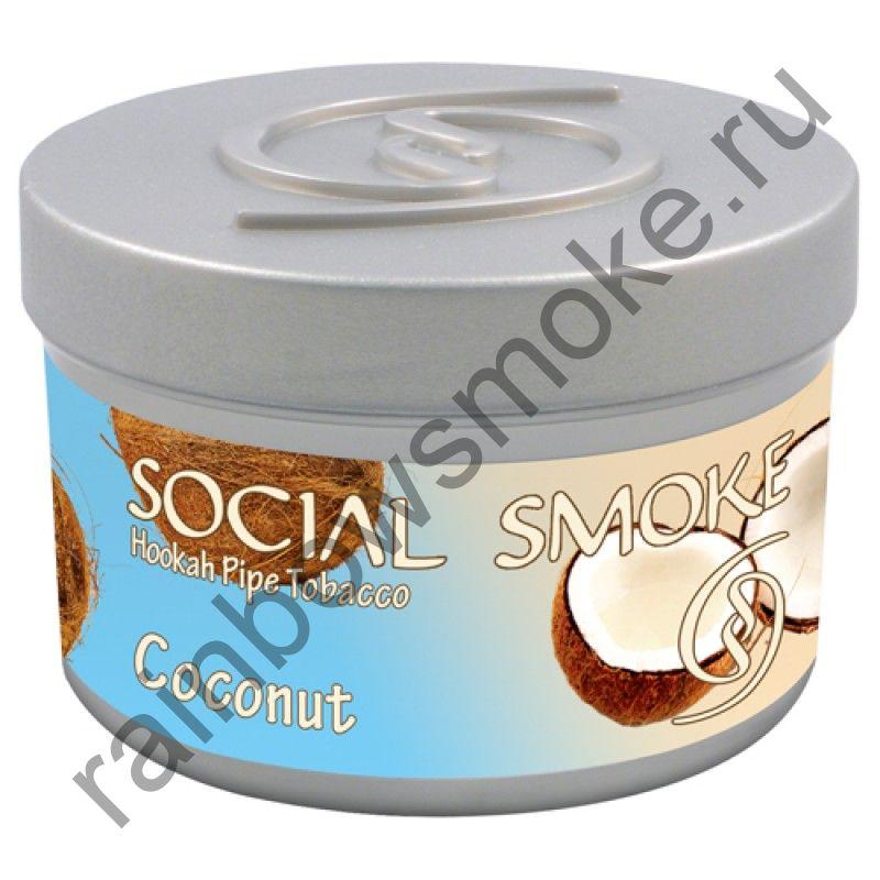 Social Smoke 250 гр - Coconut (Кокос)