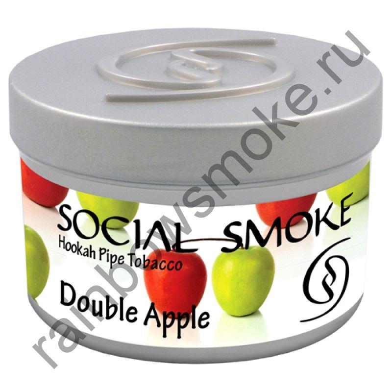 Social Smoke 250 гр - Double Apple (Два Яблока)