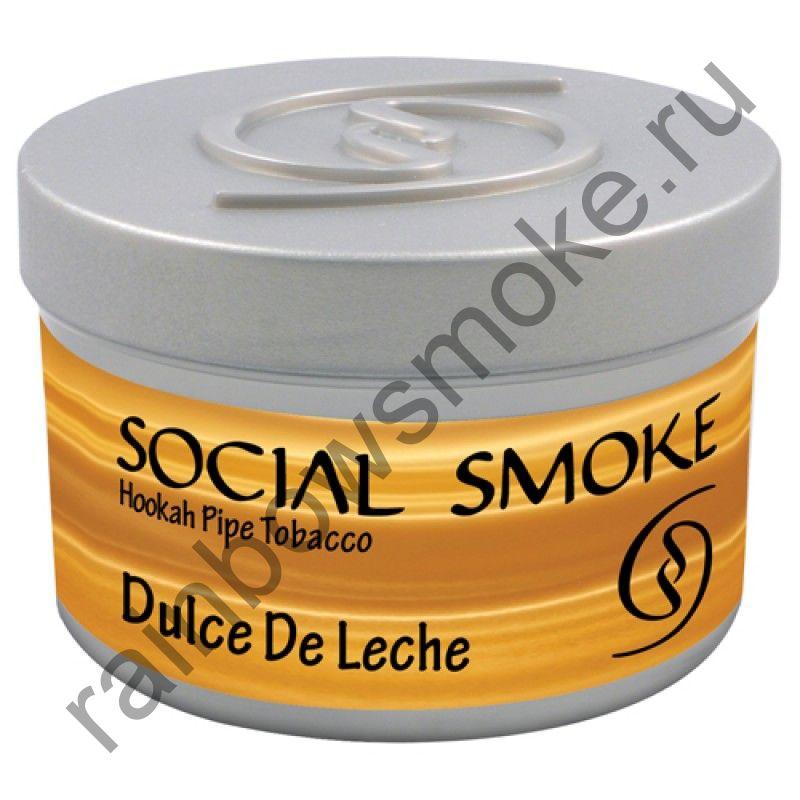 Social Smoke 250 гр - Dulce De Leche (Дулче Де Личе)