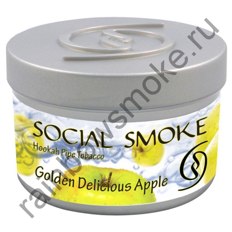 Social Smoke 250 гр - Golden Delicious Apple (Яблоко Гольден)