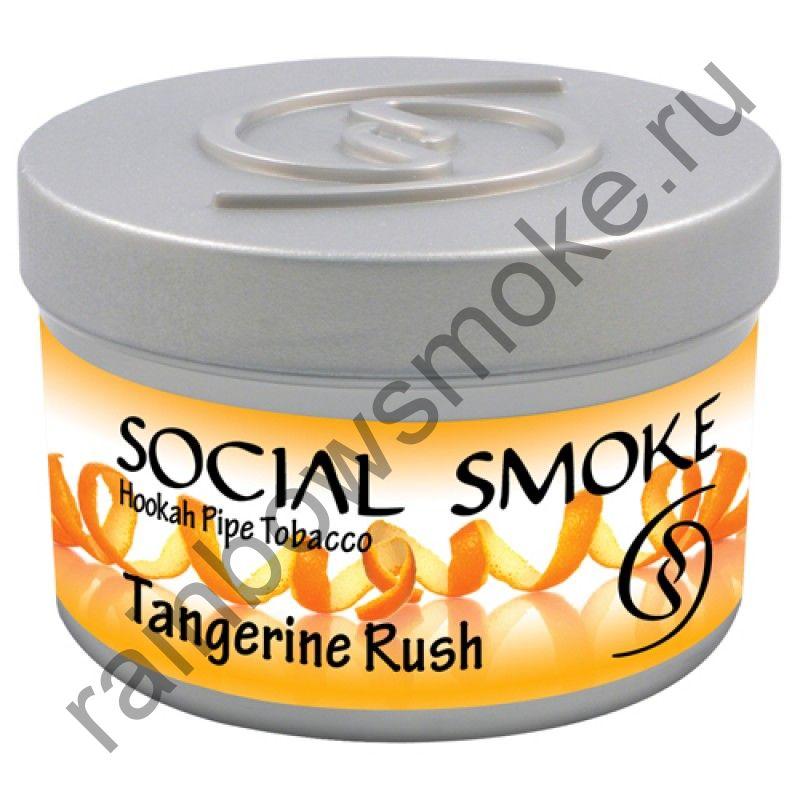 Social Smoke 250 гр - Tangerine Rush (Тангерин Раш)