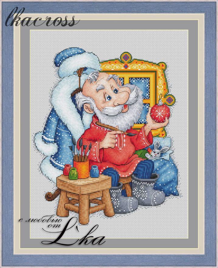 """""""Мастерская Деда Мороза"""". Схема/набор для вышивания крестиком."""