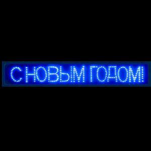 """""""С НОВЫМ ГОДОМ"""", 102х20,5см."""