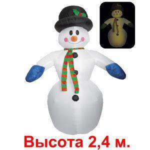 «Снеговик в шапке и шарфе», 2.4м