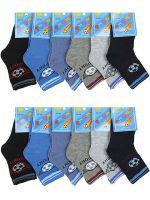 Носки детские для мальчика-19руб
