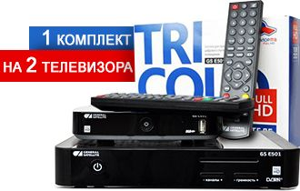 Установка Триколор на 2 ТВ Власиха