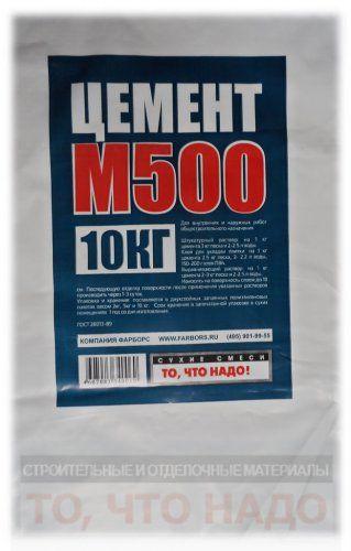 ТО ЧТО НАДО цемент М500 10кг