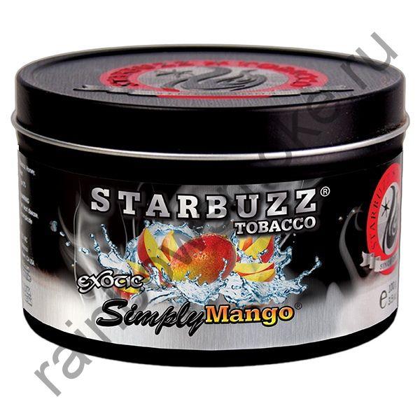 Starbuzz Bold 100 гр - Simply Mango (Простое Манго)