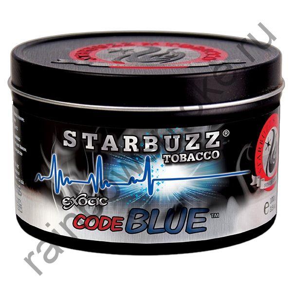 Starbuzz Bold 250 гр - Code Blue (Синий Код)
