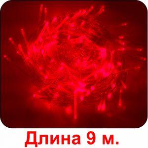 """""""Огонёк"""" красная, 100 светодиодов, 9м"""