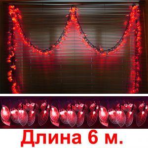 """""""Листья красные """", 450 светодиодов, 6м"""