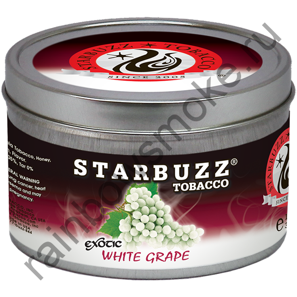 Starbuzz Exotic 100 гр - White Grape (Белый Виноград)